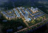Khu đô thị mới Park Hill Thành Công