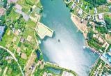 Khu dân cư Phú Mỹ Marina