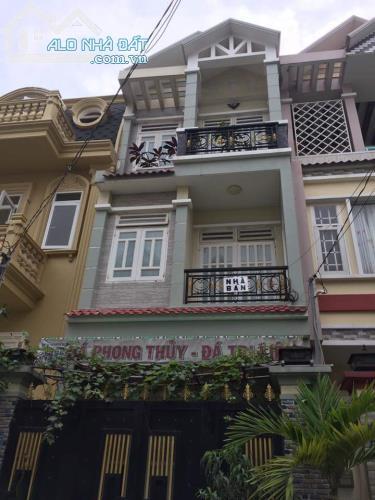 Bán nhà 1 trệt 3 lầu Trương Đình Hội phường 16 quận 8 DT: 4x12 hỗ trợ vay 2.45tỷ